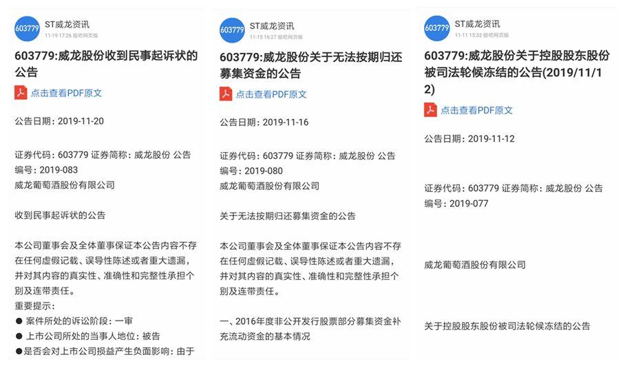 新宝6娱乐代理怎么做·云南城股质押华侨城实业12%股权 为其融资提供反担保