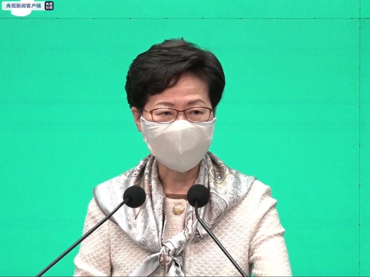 香港特区政府第一期保就业计划5月25日起接受申请图片