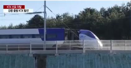 韩国发生高铁列车脱轨事故 14人轻伤|江陵|列车脱轨|轻伤