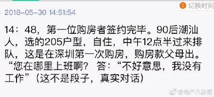 电竞世界官网,众泰发布声明 破产传闻完全虚假 已向公关部门报案