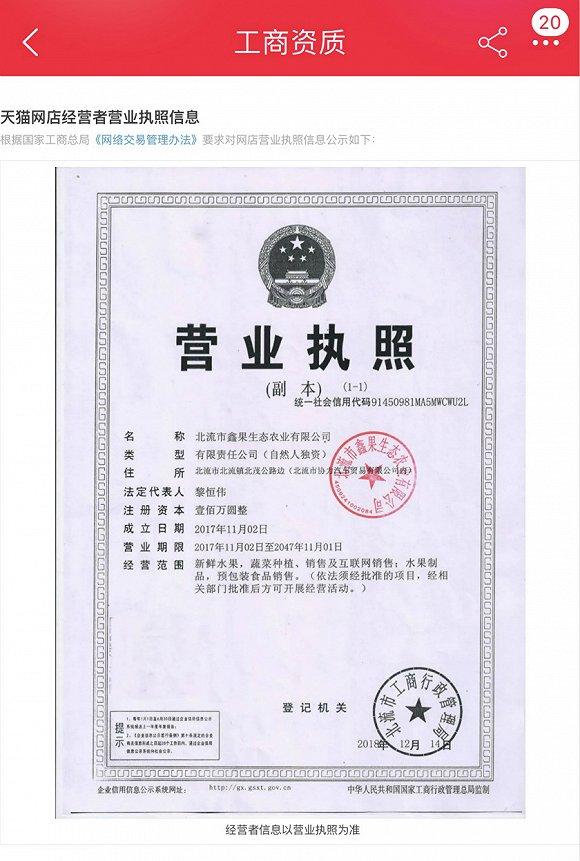 ba彩票平台注册送钱-2游客在河南嵩山坠崖 官方:初步判断崖高有两百米左右