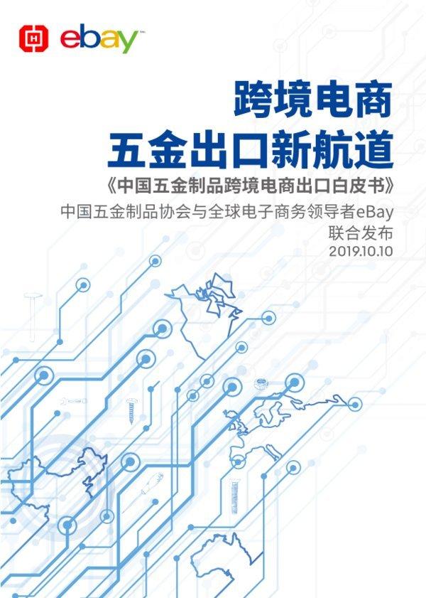 http://www.zgcg360.com/wujinjiadian/489403.html