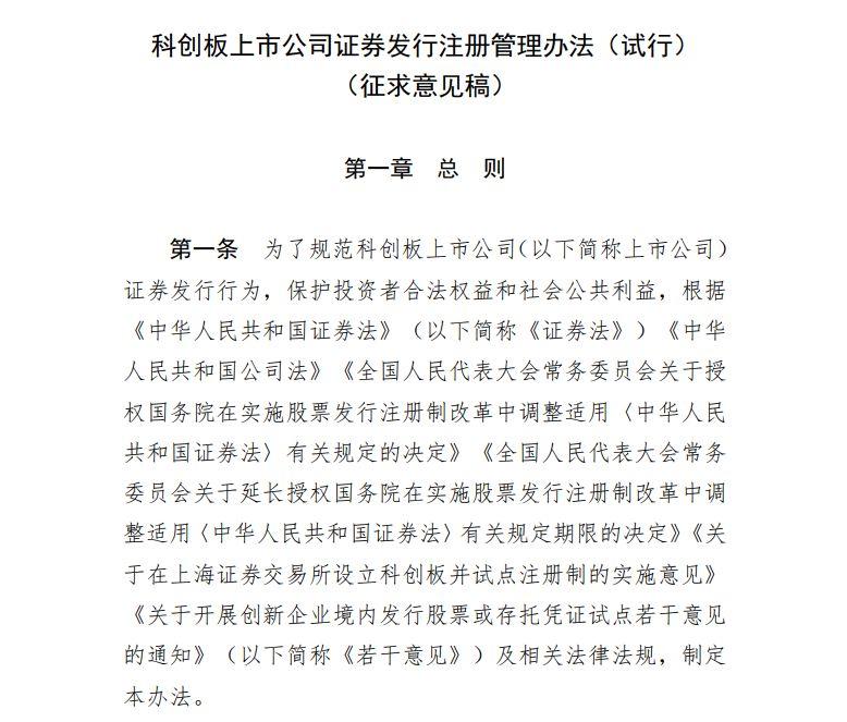 泰皇彩票网登陆·建筑行业大趋势,改革中谋求发展