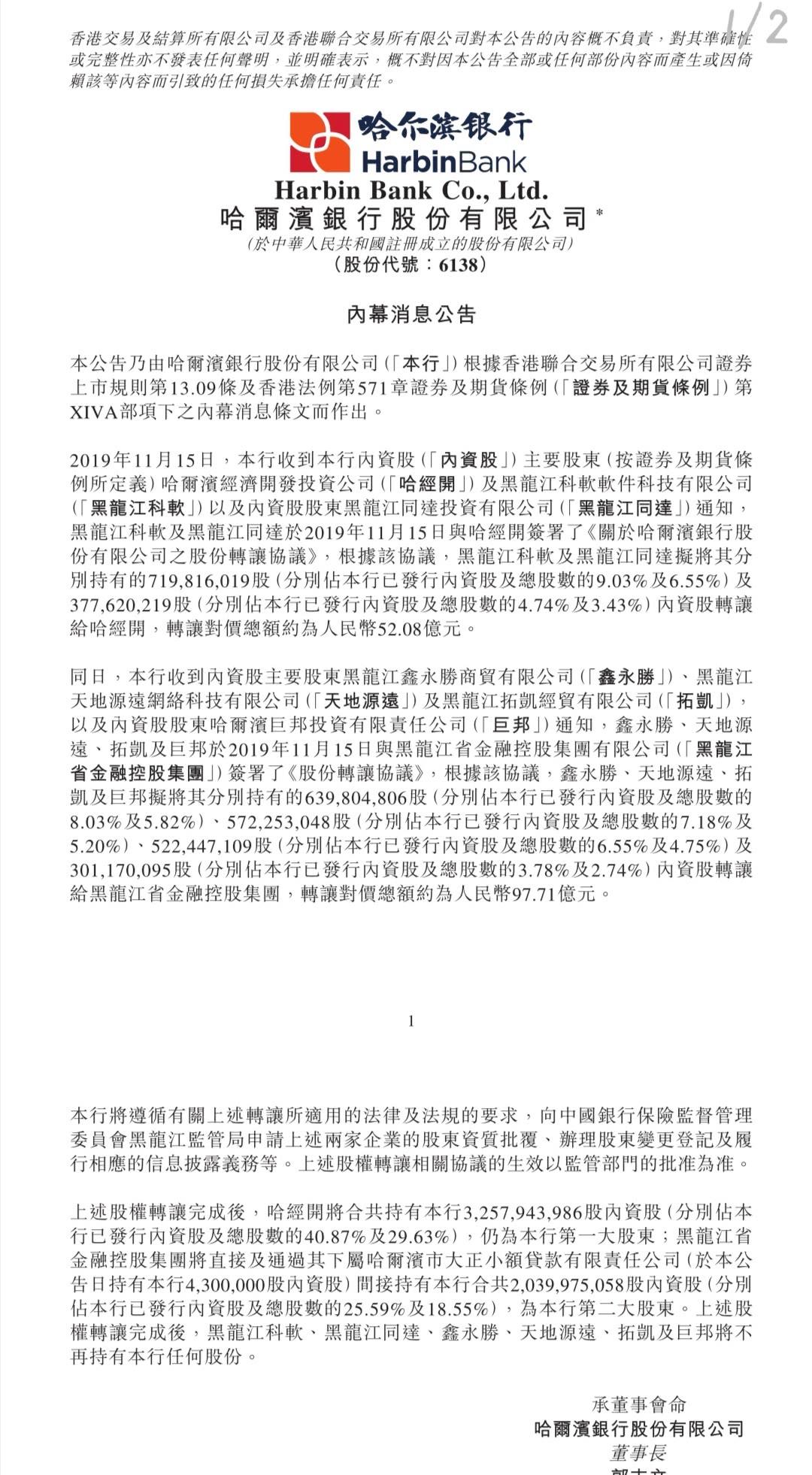 春秋娱乐平台登录网址-今天起,西安人的生活将发生这些变化!一大波好消息集中爆发!