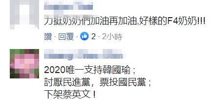 bbin白菜教学香港_九寨沟调整每日限流至8000人,未来2日门票均已售罄