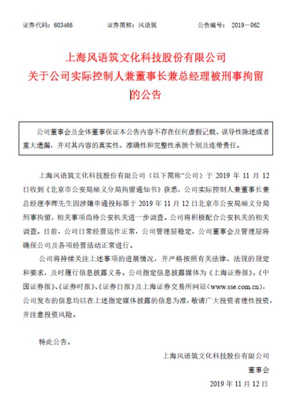 app下载手机巴黎人·太平人寿原纪委书记张旭涉贪污受贿行贿3罪被公诉