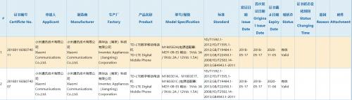 小米新机已通过3C认证 极有可能是小米7和小米8