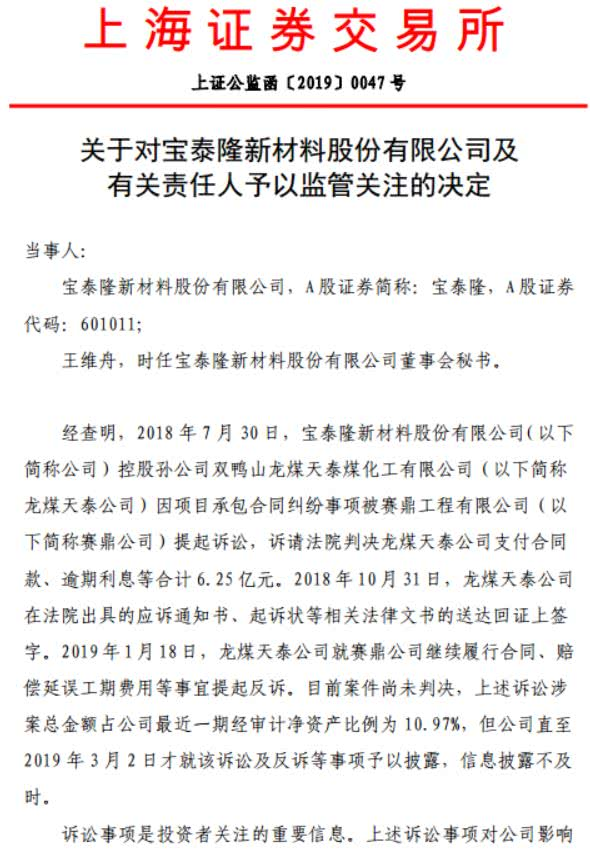 「明珠赌场」临沂多部门下发通告:这类违法犯罪将被严查严惩