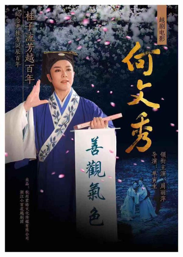 http://www.astonglobal.net/jiaoyu/1083244.html