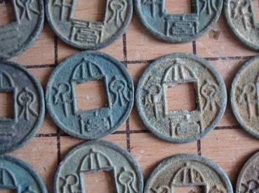 三国两晋货币 三国两晋时期的钱币样式及种类