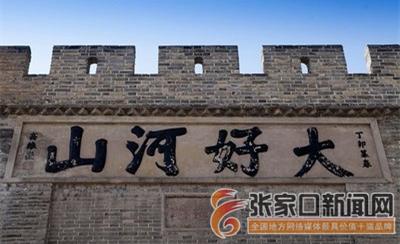 http://www.weixinrensheng.com/lishi/776733.html