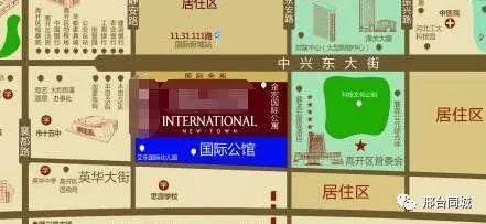 违规预售!天山、国际公馆等多家项目被市房管局处罚...
