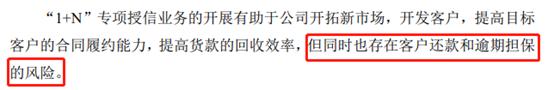新葡京娱乐官免-网站 小摩:香港宽频维持增持评级 目标价15港元