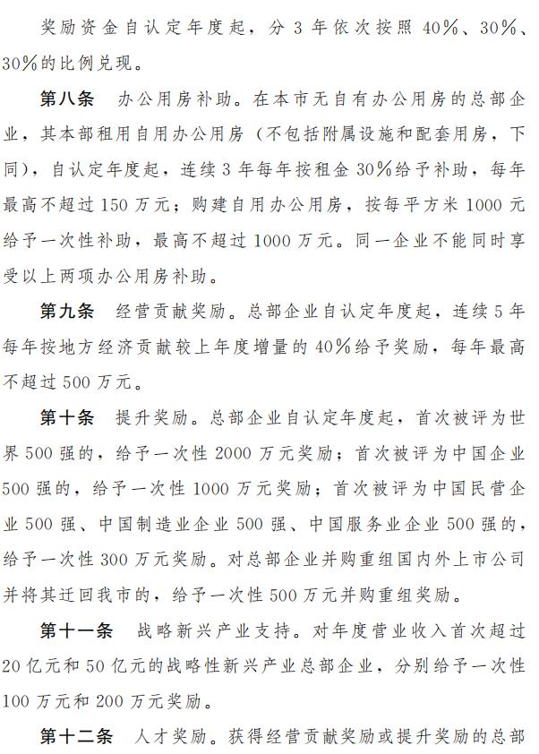 永利澳门代理,浙江省中小学生减负方案出台,明年1月10日起实施