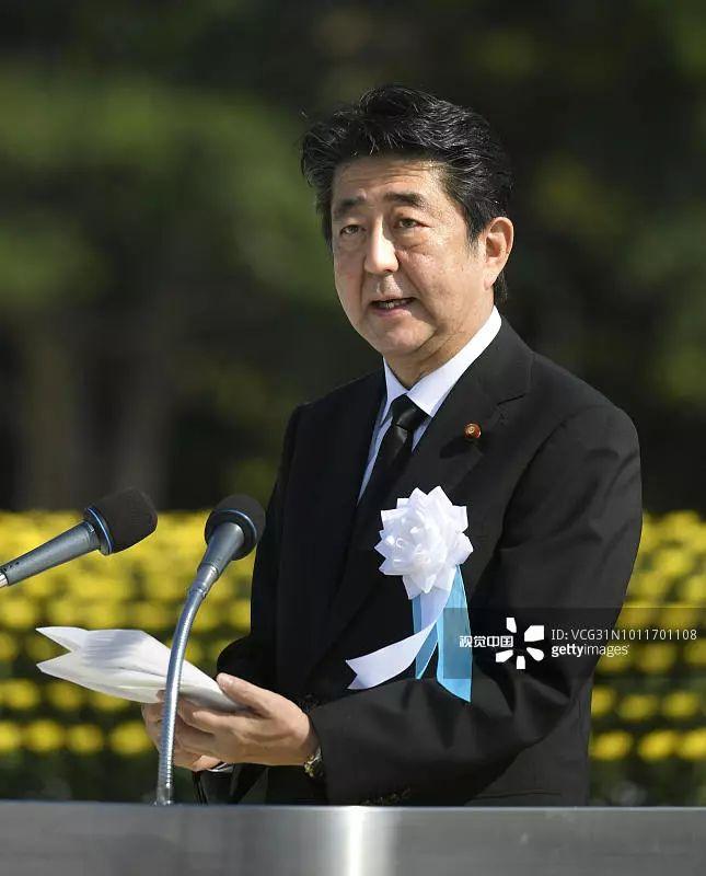 安倍拒绝加入禁核条约 引日本核爆受害者强烈批评