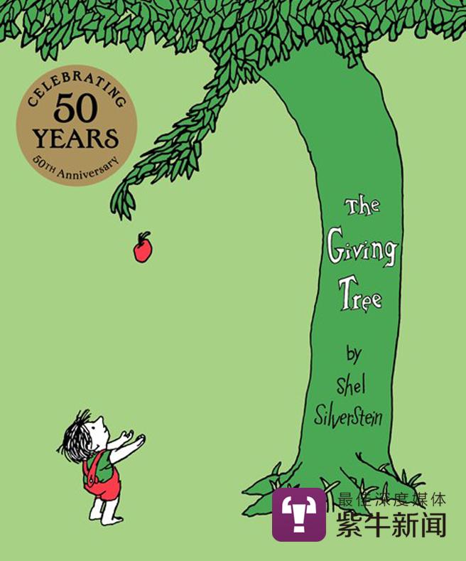 看到书店在强烈推荐的儿童绘本《爱心树》.