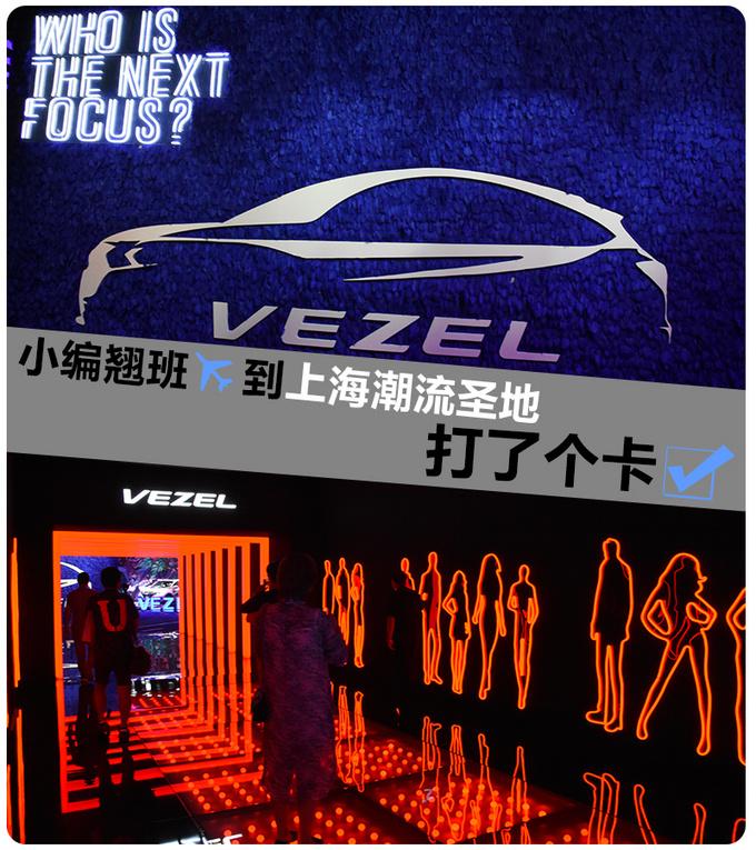 拒绝油腻 小编翘班在上海潮流圣地打了个卡