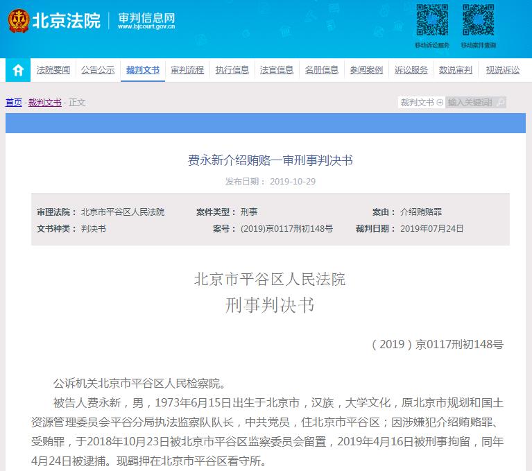 http://www.bjhexi.com/shehuiwanxiang/1485087.html