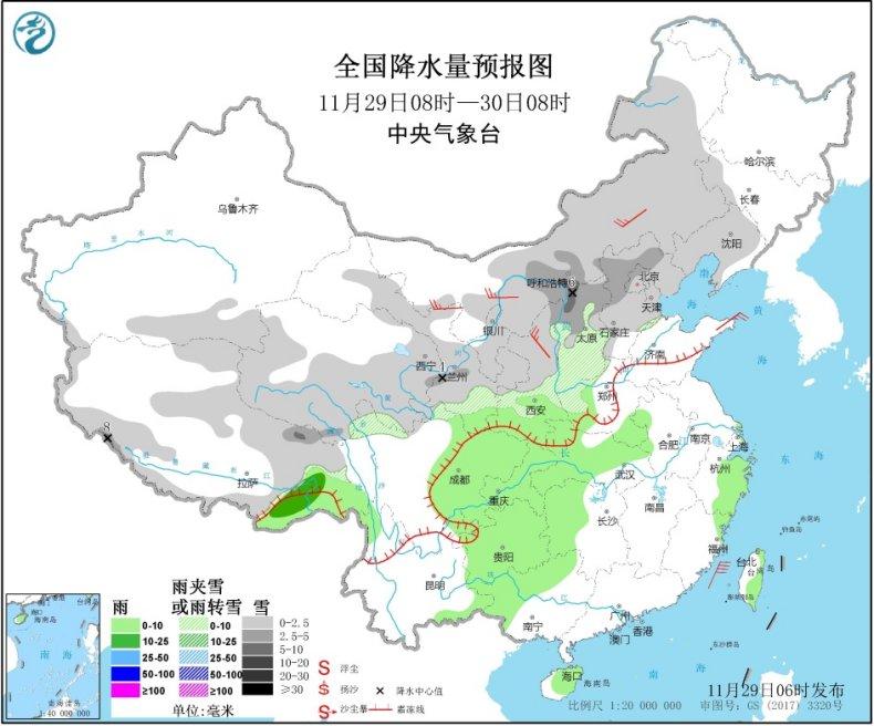 必威体育滚球平台_中东部地区将有雨雪天气华北中南部陕西关中等