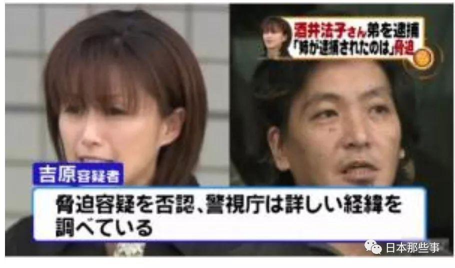 2009年9月17日她交付了500萬保釋金。10月審判中被判刑一年半、緩刑三年。