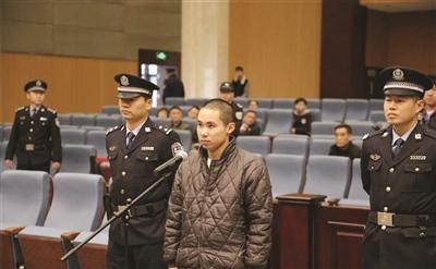 乐清滴滴顺风车司机杀人案结案:被告人被判死刑