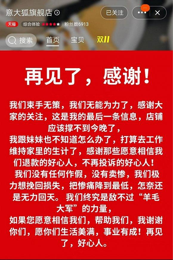 皇冠红包·人均GDP超3万美元!韩国放弃WTO发展中国家地位,中国情况如何?