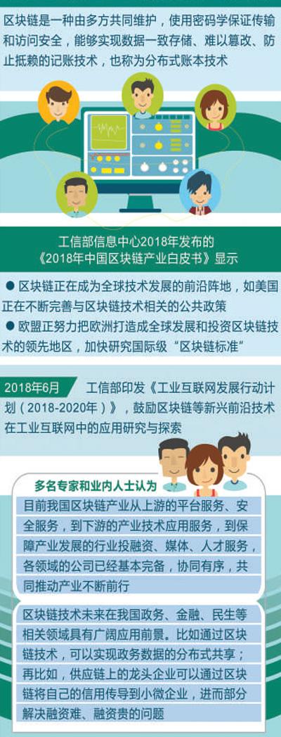 亚盘球半 - 南华早报:白人老外在中国小城市非法表演挣大钱