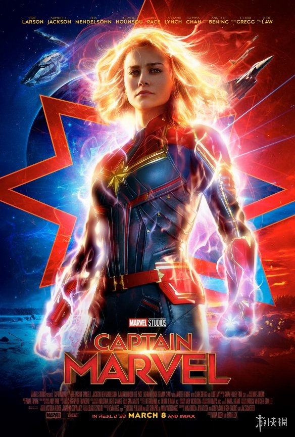 《惊奇队长》对打《驯龙高手3》,3月电影院就是来抢钱的