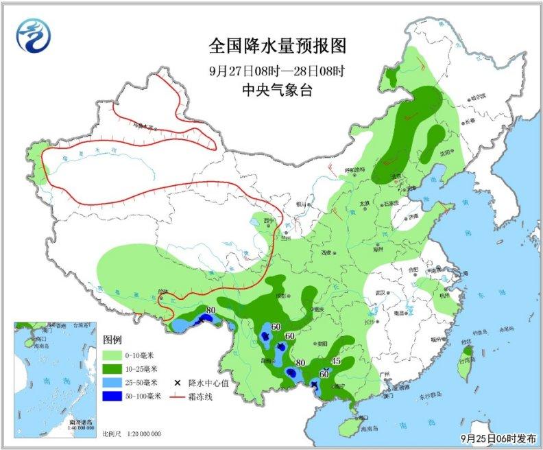 西南地区等地局地有强降雨冷空气将影响我国北方地区