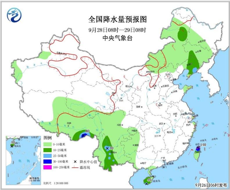 西南地区和广西等地局地有强降雨冷空气影响我国北方地区