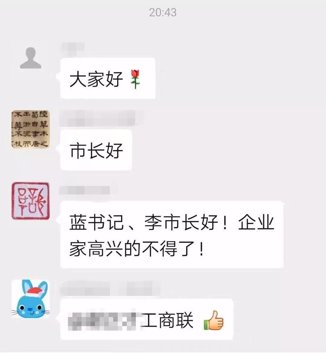 三昇体育投注平台,铃木裕致玩家公开信:希望继续制作《莎木4》