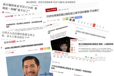 合盛娱乐平台官方_泰国杀妻骗保案庭审结束:被告人翻供拒认罪