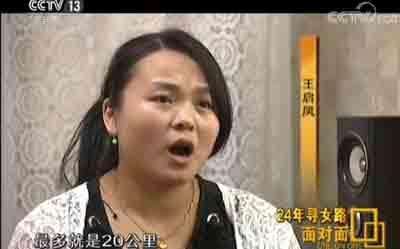 团聚的日子过得很快,王启凤打算在4月12日和丈夫孩子一起返回吉林的家中。