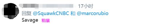 """亚洲城网页版网址多少,重庆:""""甲骨文学堂""""进校园"""