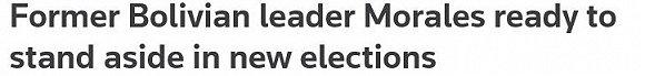 【天下头条】美股全线上扬道指首次突破28000点 前美驻乌克兰大使称被特朗普恐吓