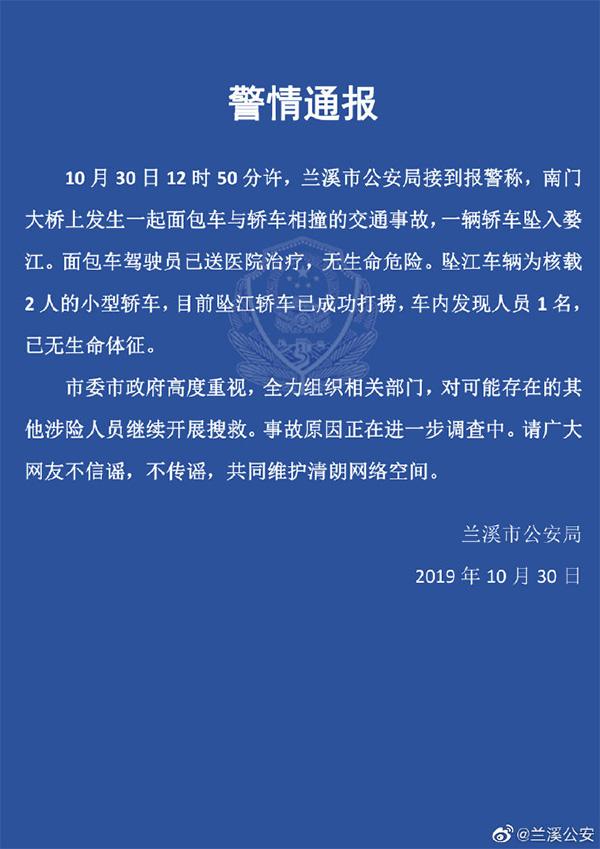澳门娱乐开户官网 - 人民日报刊文:一堂激扬奋进的新时代思政课
