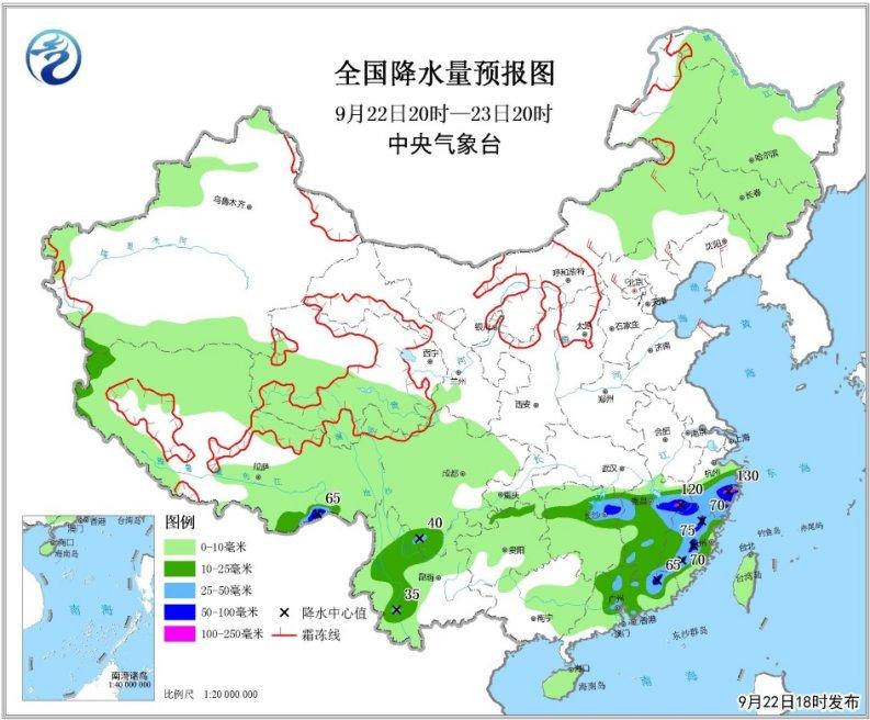 全国降水量预报图(9月22日20时-23日20时)