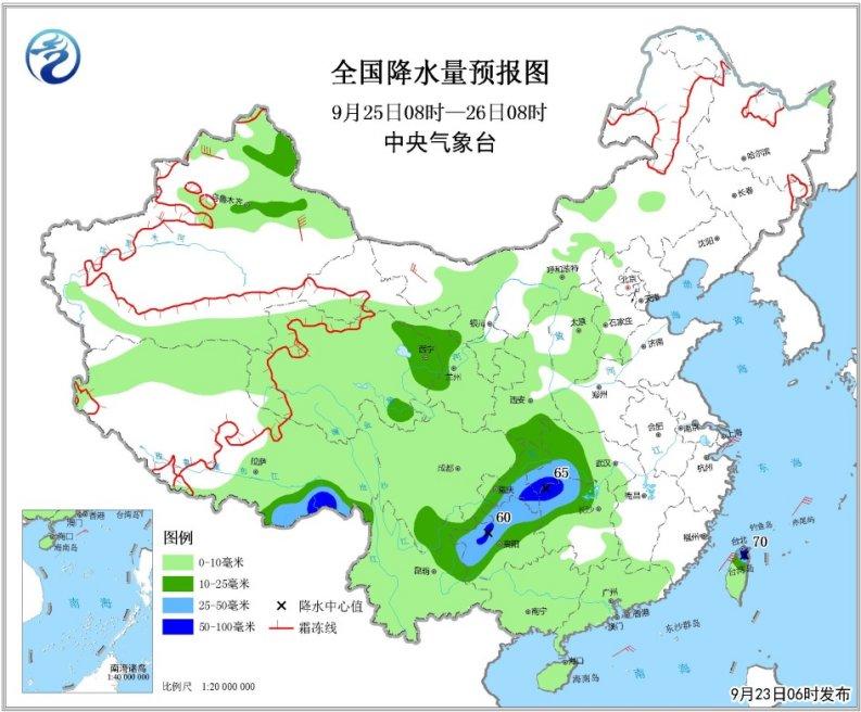 江南华南西南地区等地多降雨 冷空气将影响我国北方地区