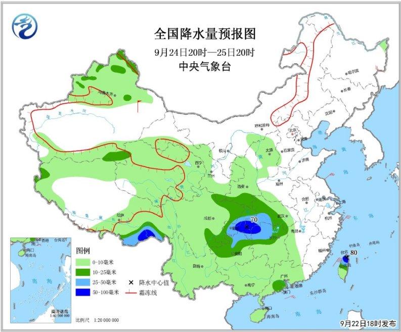 全国降水量预报图(9月24日20时-25日20时)