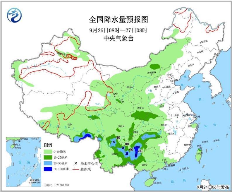 西南地区华南等地有强降雨 冷空气将影响北方地区