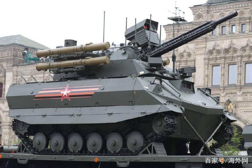 俄罗斯无人坦克首次投入实战 3百米距离失联19次