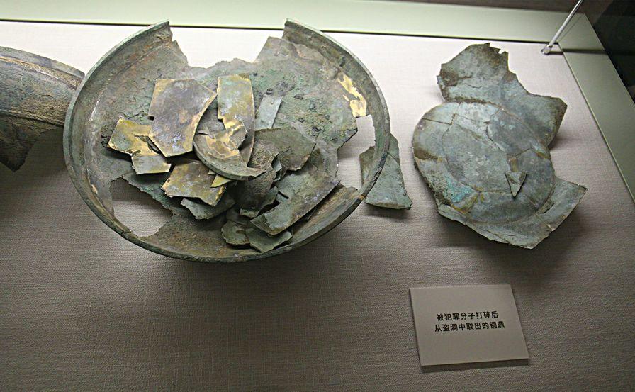 ▲青铜器碎片