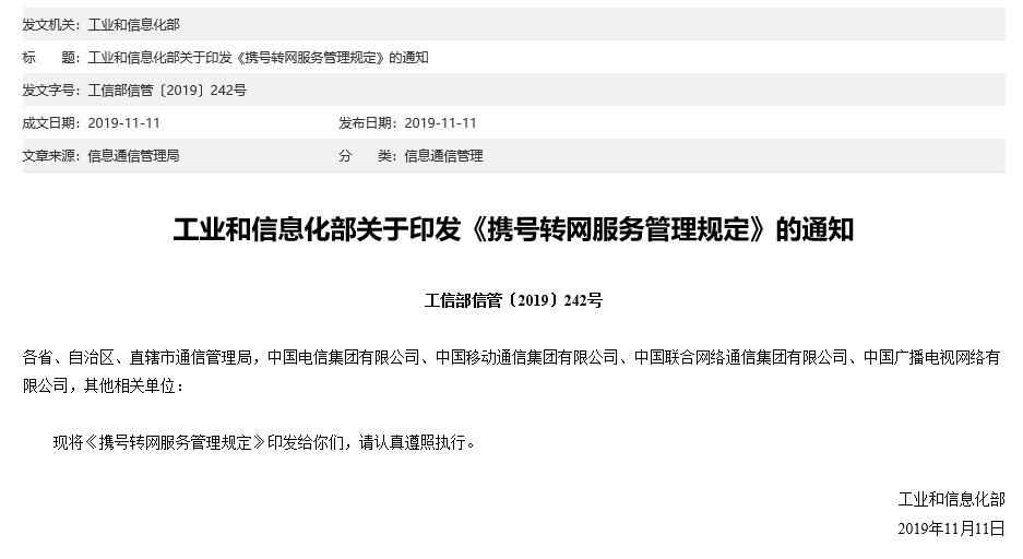 """全讯网红足5123-欧洲华人青年争做""""一带一路""""倡议的参与者和推动者"""