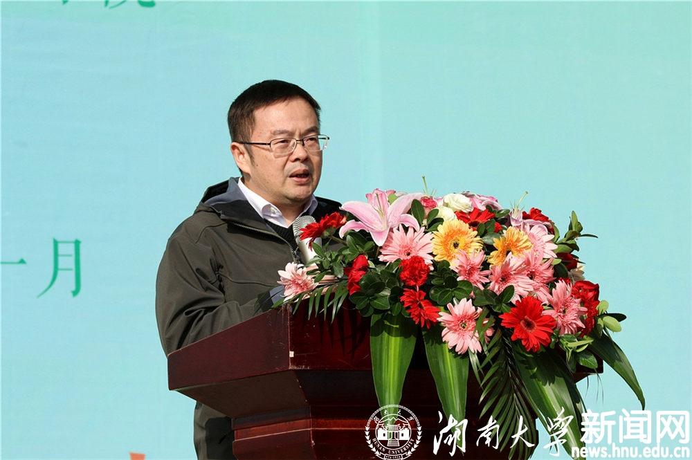 湖南大学第19届体育文化节运动会开幕(图文)