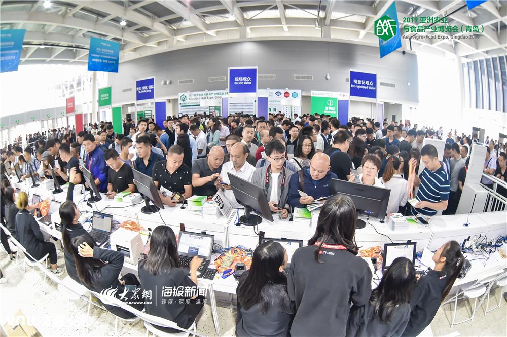 首届亚洲农博会今日在青岛开幕 汇集2万多个海内外农业品牌