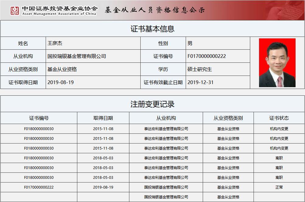 """大38娱乐平台 不履行焚烧秸秆处罚""""老赖""""被强制执行"""