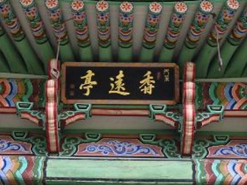 第九代星力游戏注册送分,刘炳森楷书《千字文》