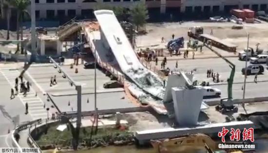 图为坍塌的天桥。