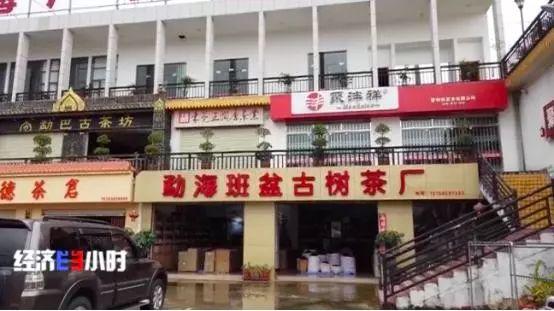 """「皇家线上国际」""""两个回归""""深耕本土 广州基金发动""""3·50""""计划"""