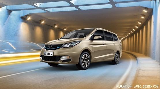 长安欧尚EV正式上市 补贴前售16.98万